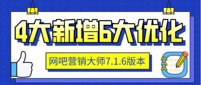 """【7.1.6版本】""""网费抵扣""""还没用上?那是你不知道多好用!"""